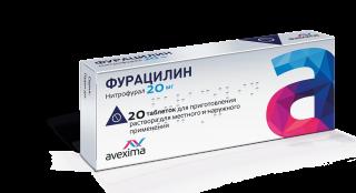 Какие антибиотики помогут при лечении тонзиллита
