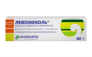 Лучшие лекарства и антибиотики от гайморита, описание и цена