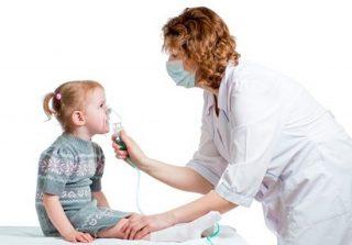 Правила ингаляции Мирамистином в небулайзере для детей