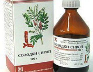 Правила применения сиропа Солодки от кашля у взрослых