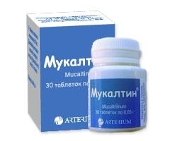 Какие лекарства от кашля можно принимать беременным