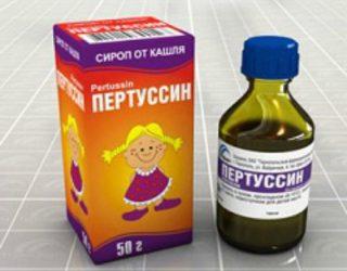 При каком кашле лучше применять сироп Пертуссин