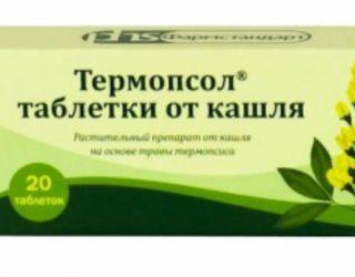 Инструкция по приему таблеток Термопсол от кашля